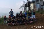 菅平画像2008