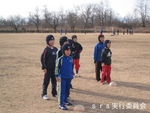 新春 練習会