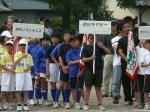 スポーツ少年団結団式